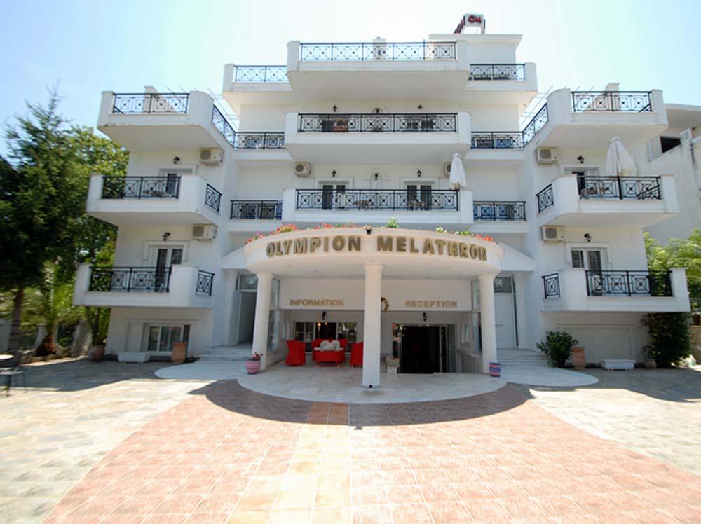 Grecia Riviera Olimpului Platamonas OLYMPION MELATHRON 1