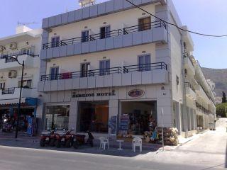 Grecia Creta - Heraklion Hersonissos SERGIOS 1