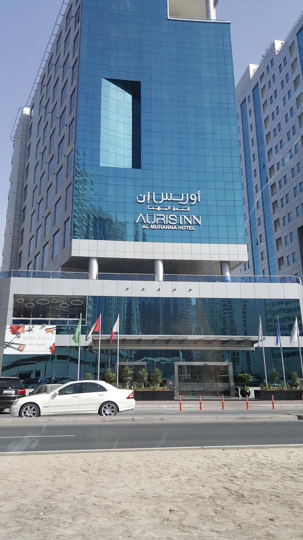 Emiratele Arabe Unite Dubai Al Barsha AURIS INN AL MUHANNA 1
